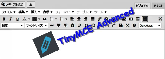 TinyMCEAdvanced-thum